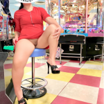 emichan hotwife a game center